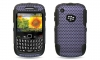 BlackBerry 8520 Curve 2 Hybrid Case Black Skin & Purple Apex Rubber Case
