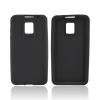 LG Optimus 2X G2X Skin Black