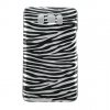HTC HD2 Design Case Silver With Black Zebra Snap On