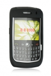 Blackberry 8900 Black Skin