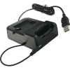 Blackberry 8520/8530/9300/9330 Desktop Charger