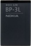 Nokia Lumia 710 OEM Battery