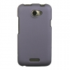 HTC One X / Endeavor / Edge / Supreme Purple Snap On