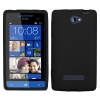 HTC Windows Phone 8S/ Accord Black Skin
