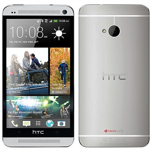... One Google Play Edition/ PN07100 - CellJewel.com :: Phone Accessories